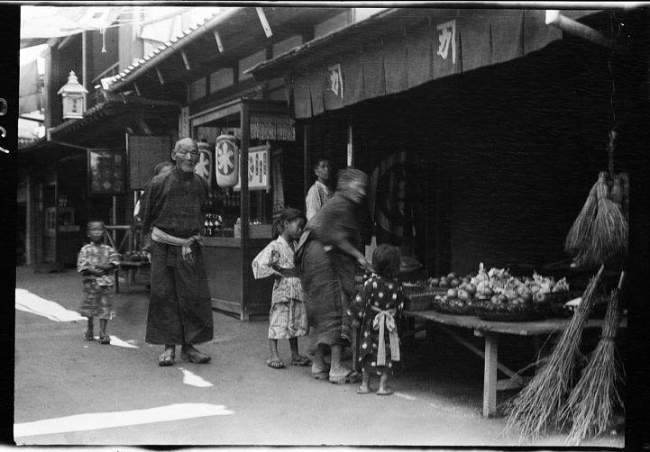 vie quotidienne au Japon